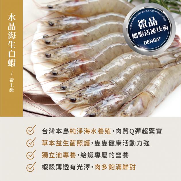 2021盛秋品蝦中秋禮盒 3