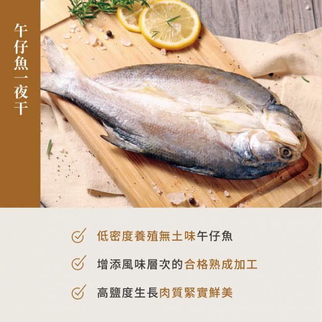2021盛秋品蝦中秋禮盒 4