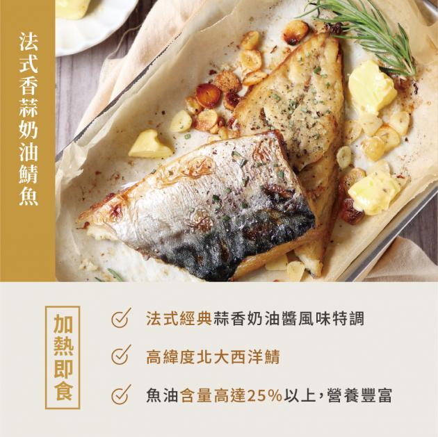 2021盛秋品蝦中秋禮盒 5