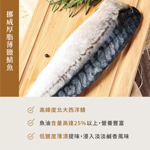 2021盛秋品蝦中秋禮盒 6